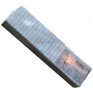 elektroda ebe 300x300 - ELEKTRODY ZASADOWE EBE FI  2.5X350  /OP 3,10 KG/