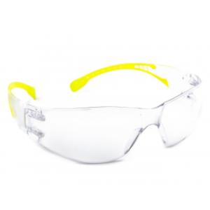 okulary glass flex 300x300 - OKULARY OCHRONNE GLASS-FLEX CHAPLIN